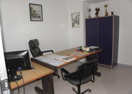 Ufficio Ser.ba